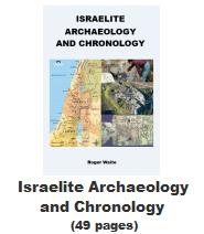 IsraeliteArchaeologyandChronology