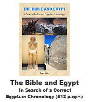 TheBibleandEgypt