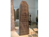 34 - Shalmanessar III's Black Obelisk (British Museum)