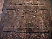 35 - Shalmanessar III's Black Obelisk (British Museum)