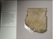 3 - Gilgamesh Epic (British Museum)