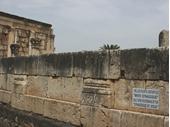 67 - Capernaum  - Synagogue of Jesus