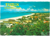1970's Tugun postcard