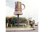 1975 The Big Beer Tankard at Surfers Paradise Hotel