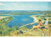 1960's View looking south over the Tweed River from Razorback