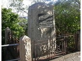 10 - Memorial to landing of Oxley on his 2nd Journey to Brisbane