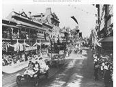 79 - Peace celebrations at the end of World War I through Queen St