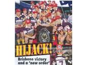 12 - Brisbane Broncos win their first premiership in 1992