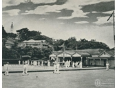 94 - The Booroodabin Bowls Club probably around the 1940's