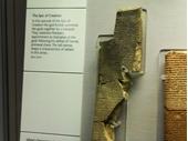 British Museum 03