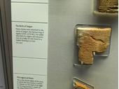 British Museum 06