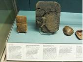British Museum 07