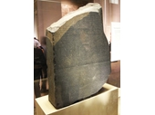 British Museum 16