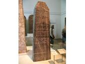 British Museum 22