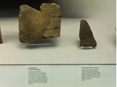 British Museum 35