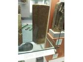 British Museum 36