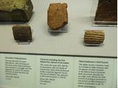 British Museum 42