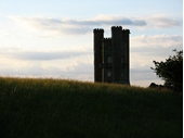 Broadway Tower 5