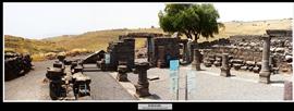 63 Korazim Israel