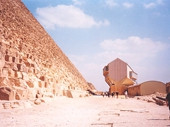 04 - The Great Pyramid and Boat Display House