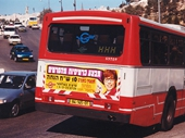 26 - Austin Powers Poster on Jerusalem Bus
