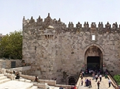 50 - Damascus Gate