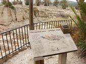 118 - Megiddo