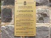 87 - Capernaum
