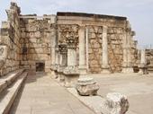 89 - Capernaum