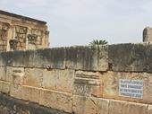 90 - Capernaum