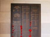25 - Australian War Memorial