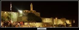 64 Jerusalem Israel