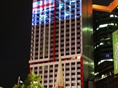82 - Aussie flag on Suncorp building during G20 conference