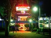 94 - Riverside Southbank restaurant at night